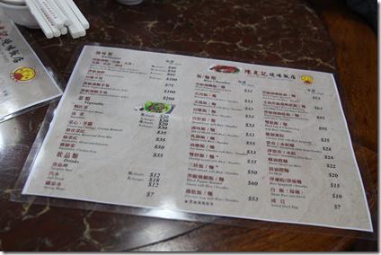 澳门陈光记烧味饭店美食记 烧腊味道不错