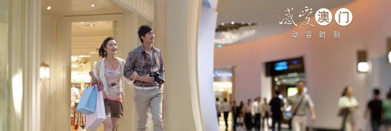 2019澳门购物攻略 大型商场有哪些